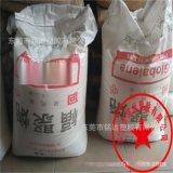 PP/李长荣化工(福聚)/PD402/应用双轴延伸膜/薄板