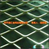 板厚4-14mm重型钢板网生产基地——德宝隆钢板网厂