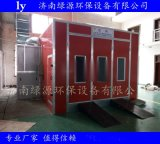 汽车标准型烤漆房,烤漆房厂家直销,全国发货
