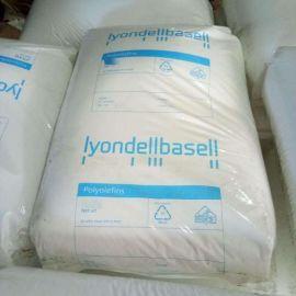 LDPE高压聚乙烯原料 巴塞尔3020D 吹塑级瓶子材料LDPE 挤出成型LDPE