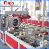 现货热销PVC 管材生产线 管材挤出生产线