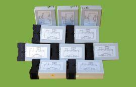 车辆检测器地感器车检感应器车辆感应器