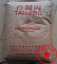 高流动PP 台湾化纤 3155 高光泽 注塑级聚丙烯