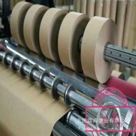进口牛皮纸厂家 上海进口牛皮纸经销商 上海霖卉纸业 白牛皮纸