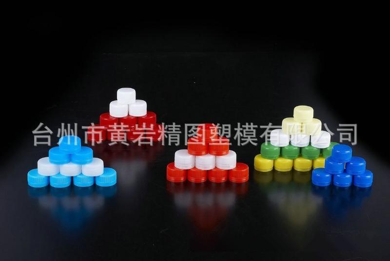 塑料瓶盖模具 pvc塑料瓶盖模具 化妆品塑料瓶盖模具