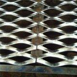氟碳噴塗粉末噴塗幕牆鋁單板陽極氧化噴塑鋁板網匯金廠家供應
