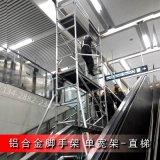南京快装铝合金脚手架4.7米安全爬梯 铝通架可移动平台 厂家直销