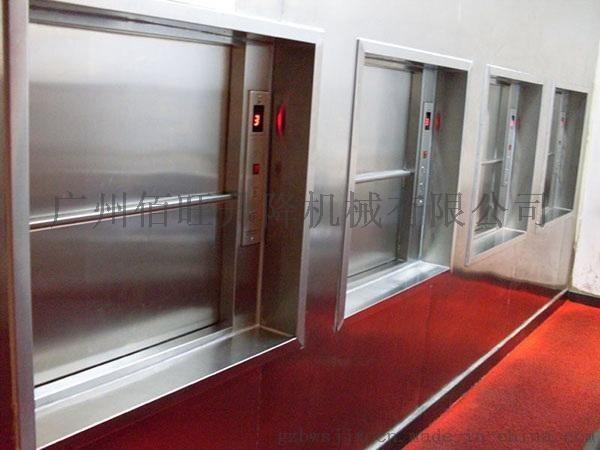 传菜电梯厂家佰旺升降机械