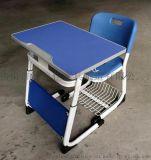新款課桌椅,各類塑鋼課桌椅廠家定製
