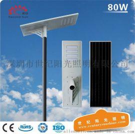 厂家直销80W一体化太阳能灯LED高亮路灯城市街道道路照明出口灯具