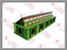 广东兵工供应 BG-LZJ110 重型防爆路障机