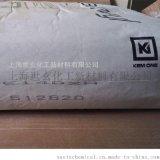 KEMONE/LACOVYL/聚氨酯膠粘劑專用PVC糊樹脂
