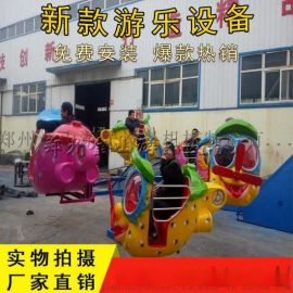 大眼飞机儿童广场游乐设备大眼飞机报价旋转飞机厂家