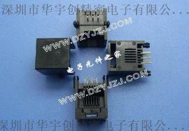 厂家直销电话交换机接口RJ11 6P6C 90°卧式插件黑色全塑网络插座