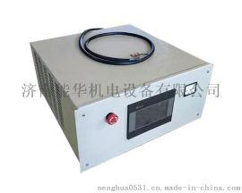 大功率直流恒流电源,程控稳流电源,脉冲恒流电源