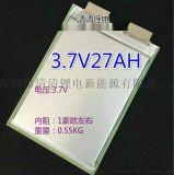 供应进口三元聚合物动力锂电池