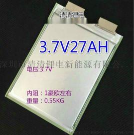 供应进口三元聚合物动力**电池