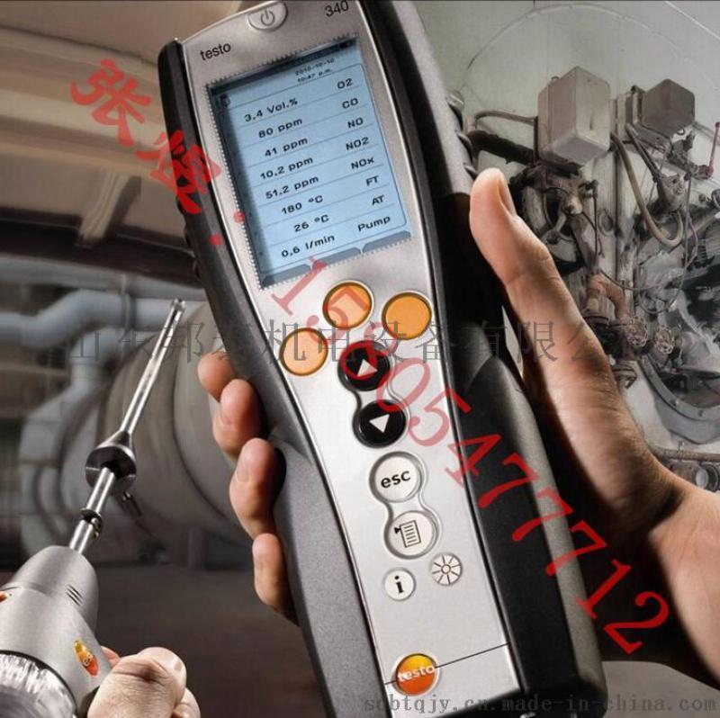 德国德图testo340便携式4组工业烟气分析仪