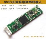 灵卡 LC326 工业管道内窥镜专用WiFi视频传输模块