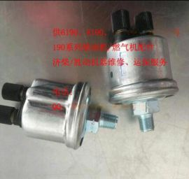 供机油压力传感器,济柴油压传感器图片