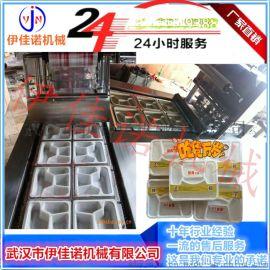 全自动快餐盒封口机,快餐铝箔盒封盖机伊佳诺厂家定制