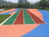 保定幼儿园彩色跑道厂家,EPDM地面施工,绿动