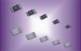0805贴片电阻 平尚贴片电阻