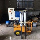 广西硅矿开采液压分裂机,矿山小型液压分裂机
