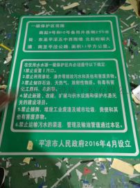 宝鸡道路指示牌,反光标志牌,3M二级  级反光标牌