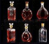 500ml酒瓶批發,1斤白酒瓶廠家,250ml酒瓶