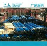 山东中运集团液压支柱厂家 单体液压支柱
