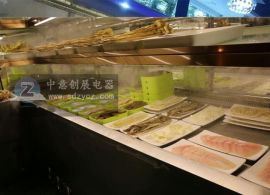 中意创展火锅配菜柜重庆自助麻辣烫菜品冷藏保鲜柜
