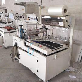 生产厂家全自动边封550型包装机 折叠衣架包装机