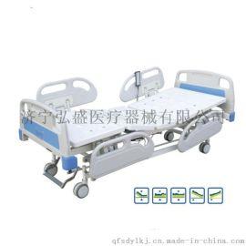 弘盛HS-401电动护理床,ICU电动病床