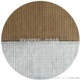 国家发明专利-----预应力经纬线纸牛皮纸胶带