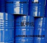 胶片生产专用二氯甲烷工业二氯甲烷