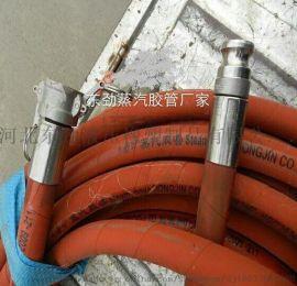 高温蒸汽胶管&南充高温蒸汽胶管&高温蒸汽胶管厂家