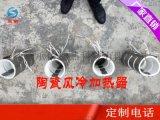 管道加熱圈 注塑機擠塑機陶瓷發熱圈