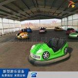 新型游乐场设备碰碰车全套报价 儿童游乐园免费规划