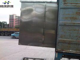 饭店用的油水分离器 不锈钢隔油池厂家直销
