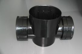 房地产开发小区楼盘专用材料_排水系统_塑料检查井