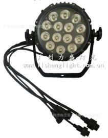 力盛  LED防水帕灯 14颗 cob帕灯全彩帕灯