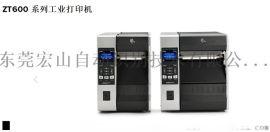 斑马ZT600条码打印机