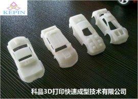 科品 3D打印汽车模型定制加工 工业级 手板模型 SLA 光敏树脂