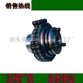 GL滚子链联轴器GL6/7/8/9/10/11/12双排链条联轴器KC联轴器链轮