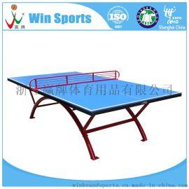 热销专业比赛训练赢牌新型彩虹乒乓球台