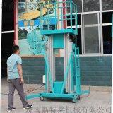 廠家雙柱鋁合金式升降機10米液壓式升降平臺多少錢
