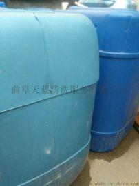"""工业冷却循环水系统专用水处理剂--""""终无垢""""水处理复合剂"""