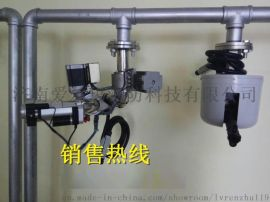 内蒙古大空间智能水炮  自动智能消防水炮