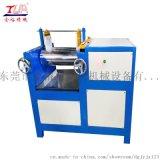 供应小型开放式炼机 硅橡胶炼胶机 东莞硅胶炼胶机生产厂家